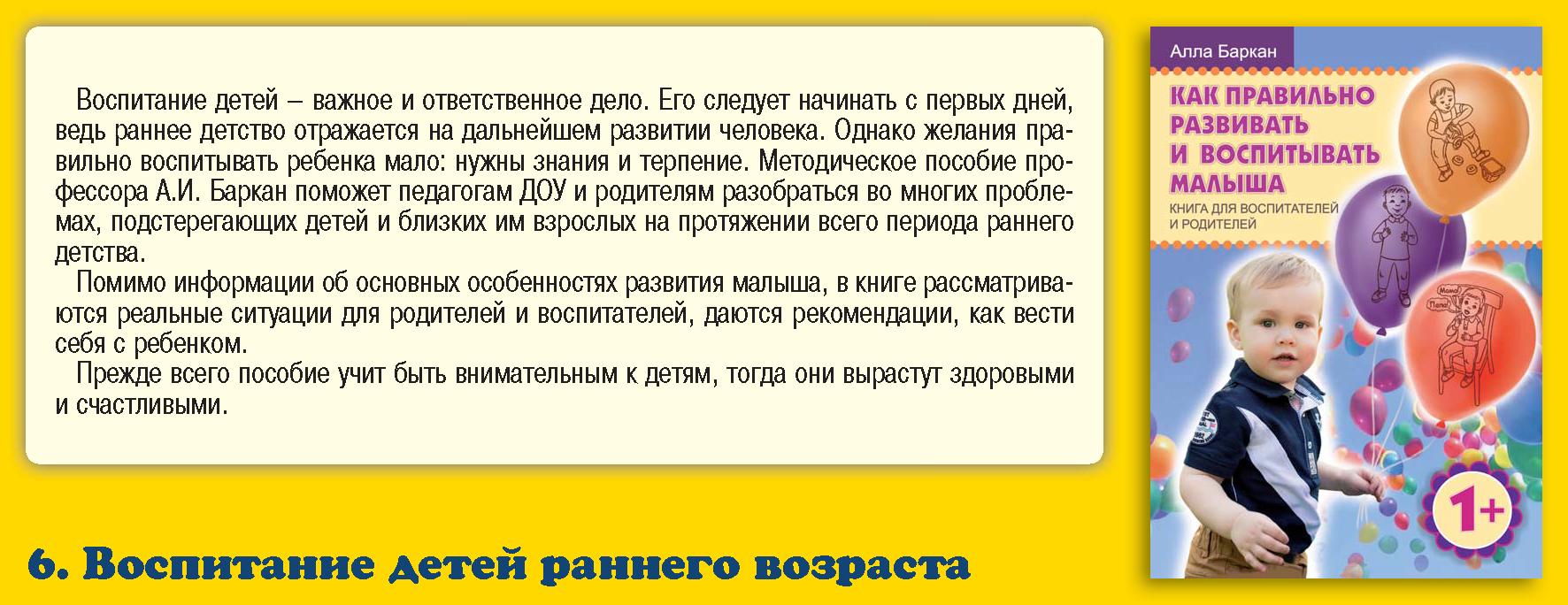 851-slaid-6_1_2-summ_stranica_10